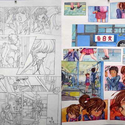 Changsik lee watercolorcartoon
