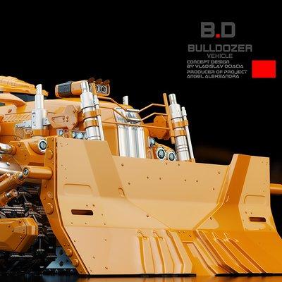Vladislav ociacia bulldozer revival 11