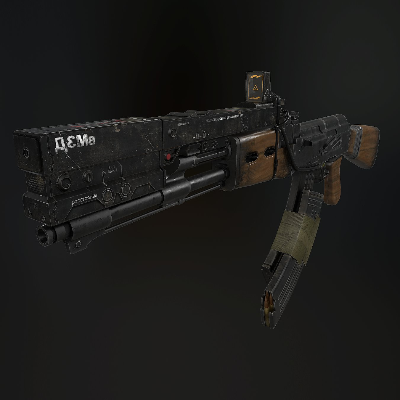 Elysium AK47
