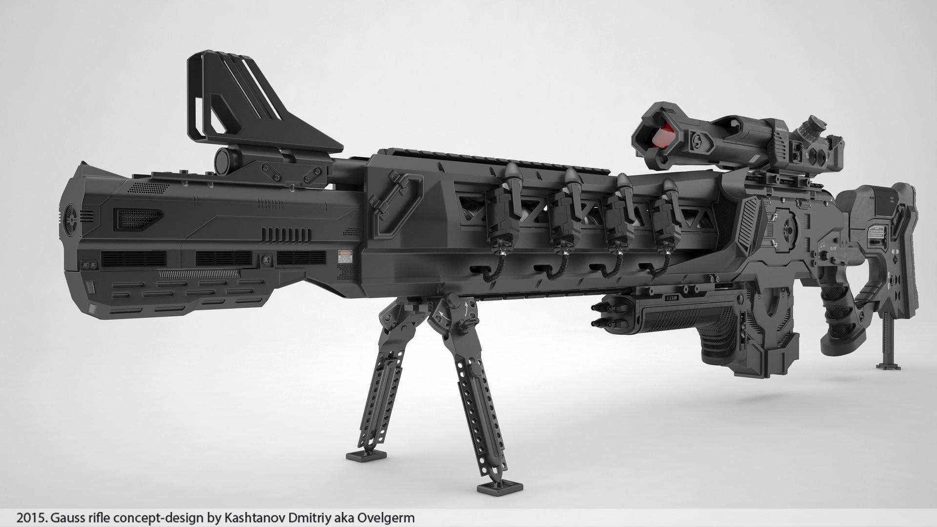 ArtStation Gauss Rifle Concept design Dmitriy Kashtanov