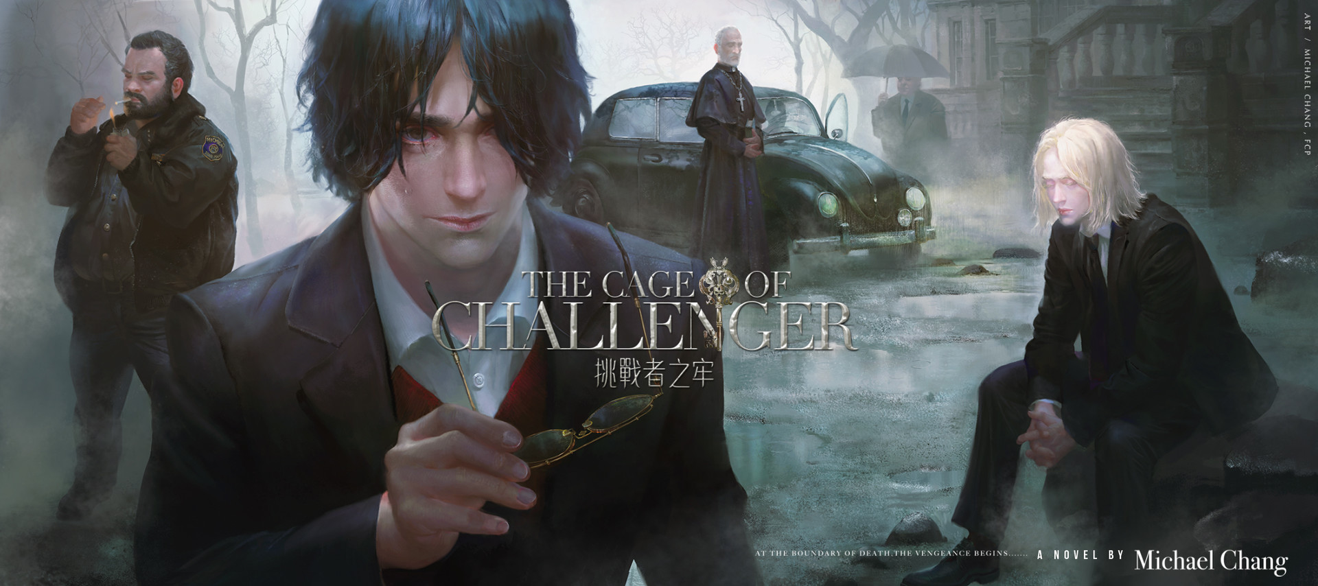 ArtStation The Cage Challenger MICHAEL CHANG