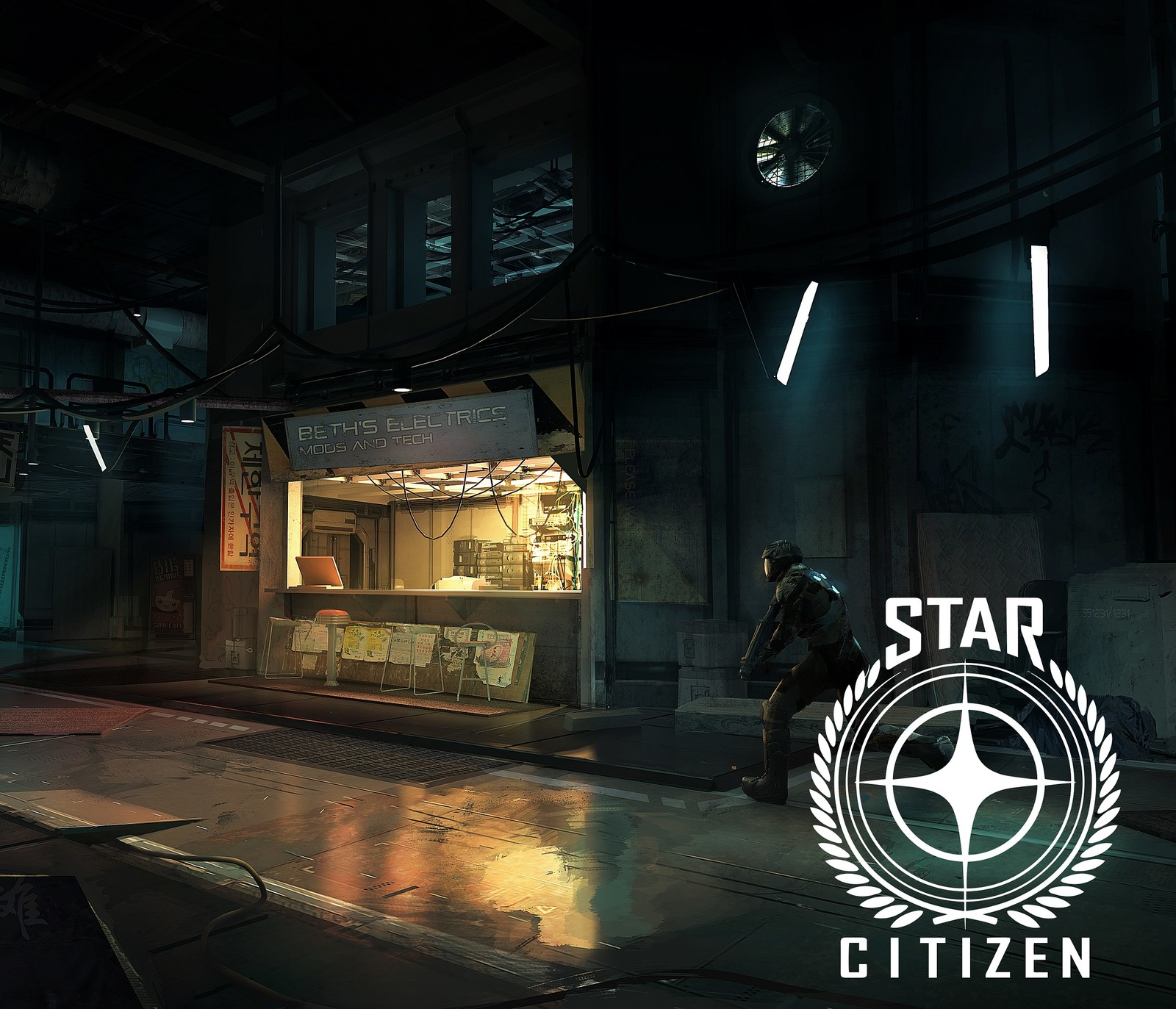 Star Citizen, Star Marine interior concepts