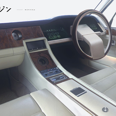 Maciej kuciara 120315 veh int limousine mk 01b