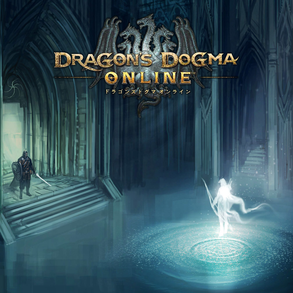 Dragon's Dogma Online: Dungeons