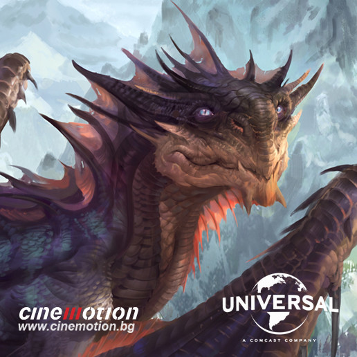 Dragonheart: Dragon Painting - Cinemotion - Universal