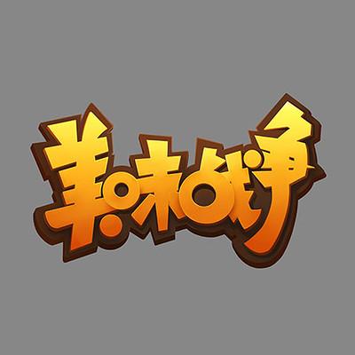 Jinyu tang logo