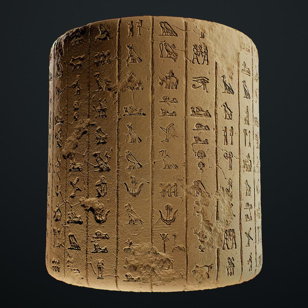 Hieroglyphs Material