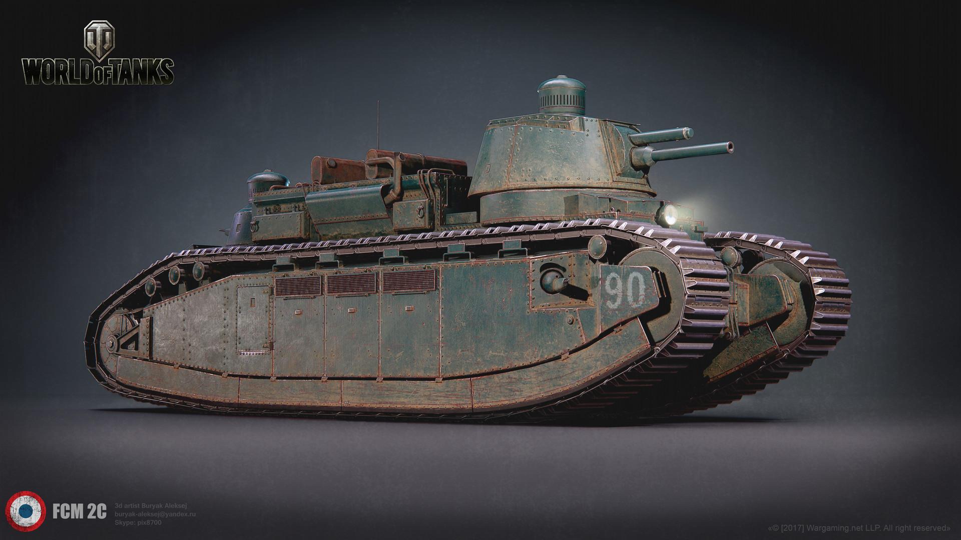 Char 2c War Thunder
