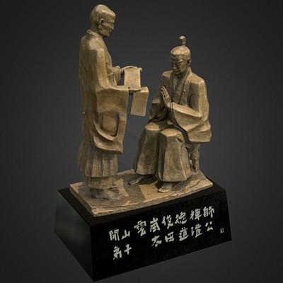 Vlx kuzmin sculpture of ota docan and zen master 9