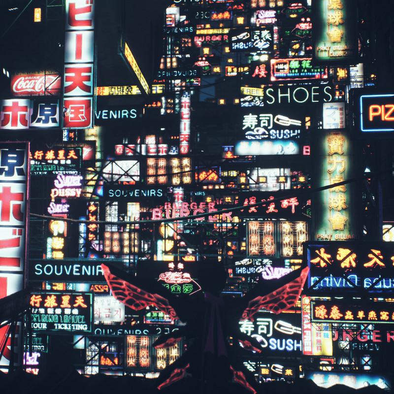 Cyberpunk City - Nightscape
