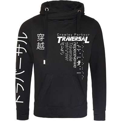 Matt fraser hoodie concept