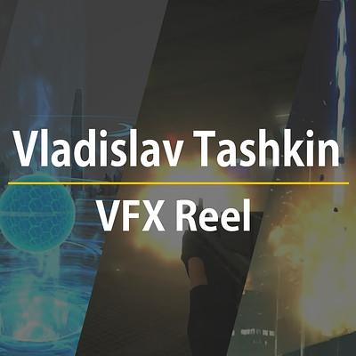 Vladislav tashkin real reel artstation