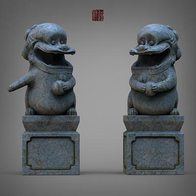 Guodong zhao rock lion 02 188
