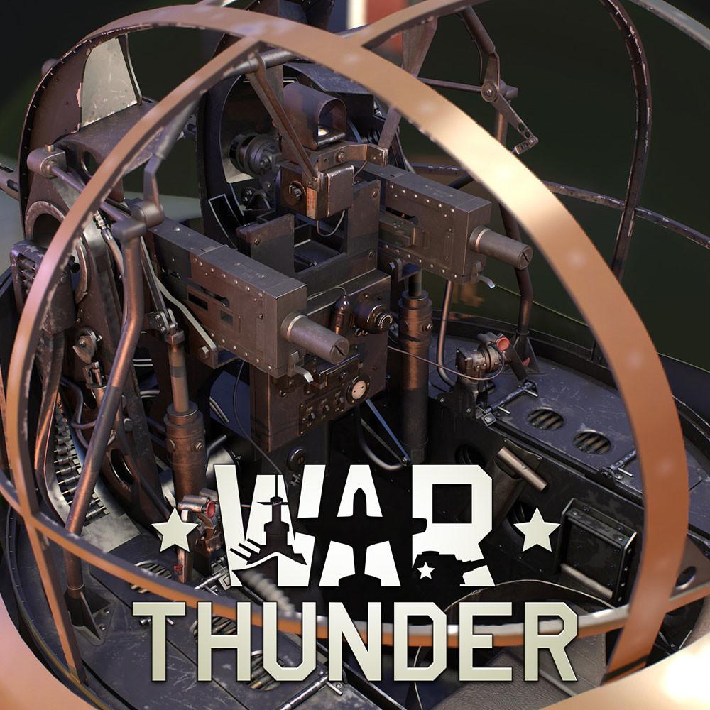 Lancaster Turret