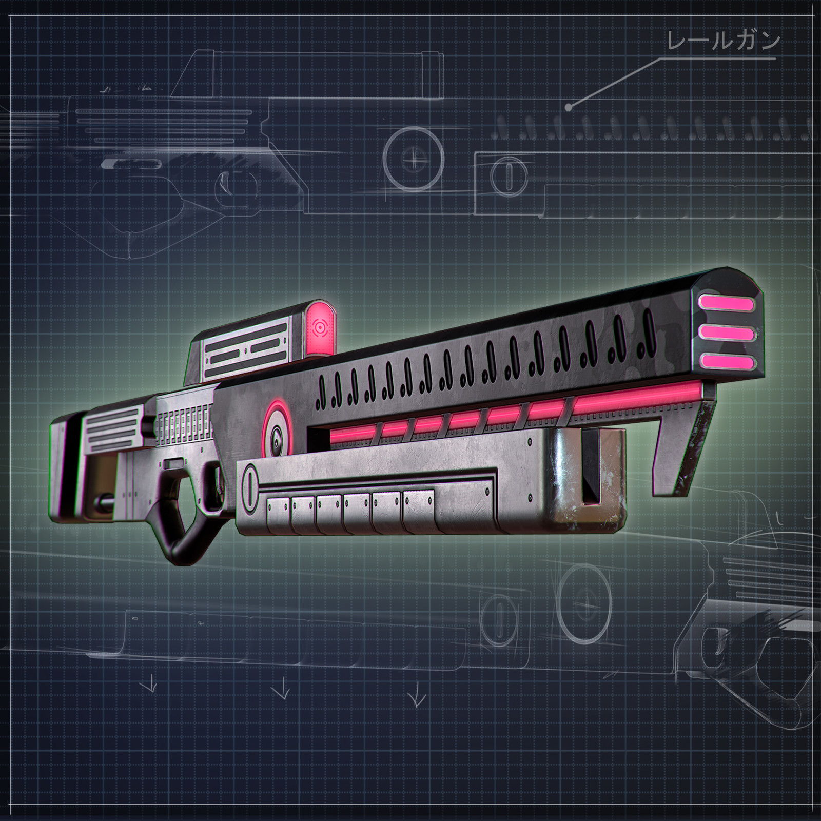 Lazer Sniper Rifle