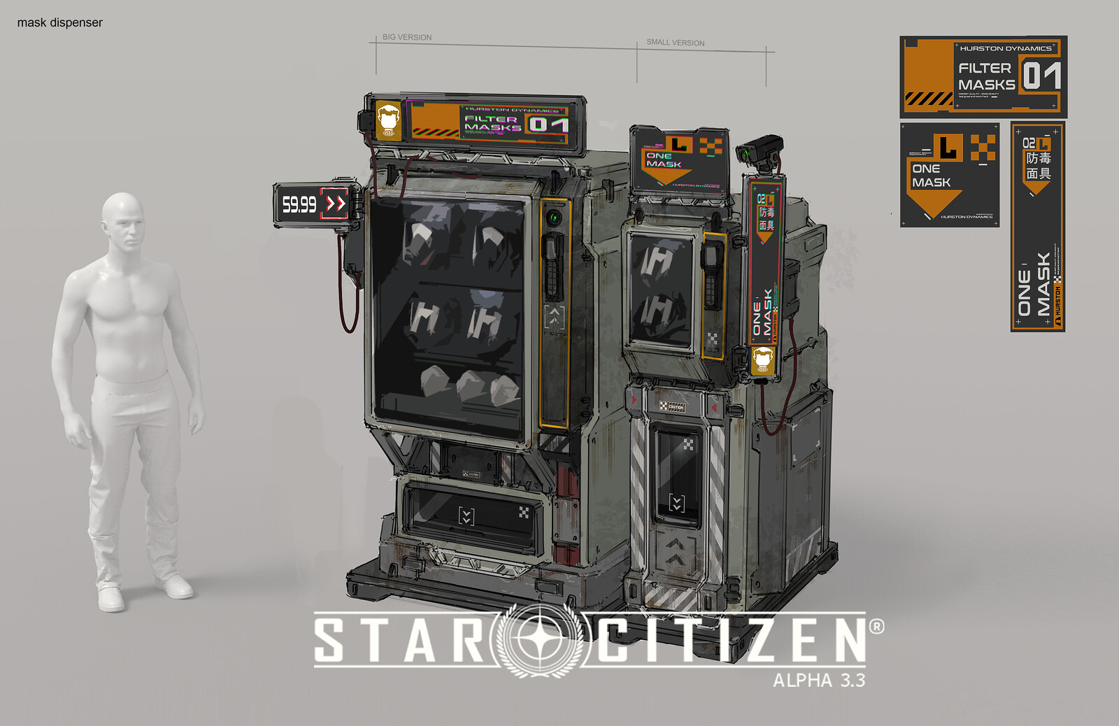 Star Citizen - Lorville art dump