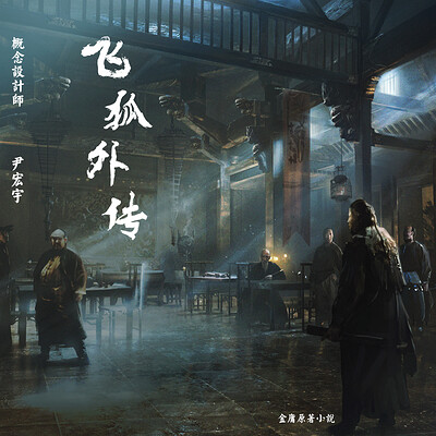 Hongyu yin 111111111