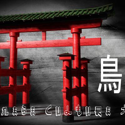 Michael klee torii series by michael klee