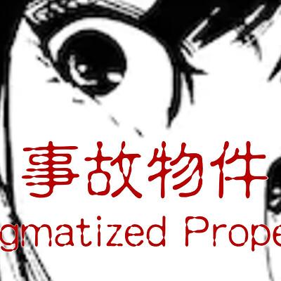 Yasuka taira stigmatized property illustration