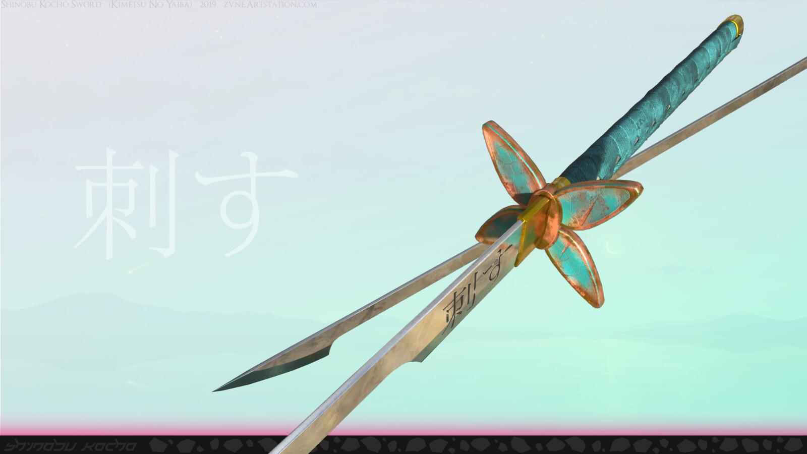Shinobu Kocho Sword