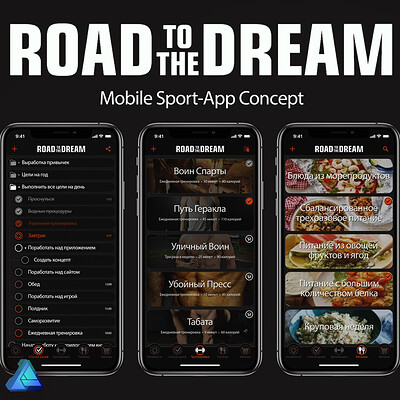 Mobile Sport-App concept