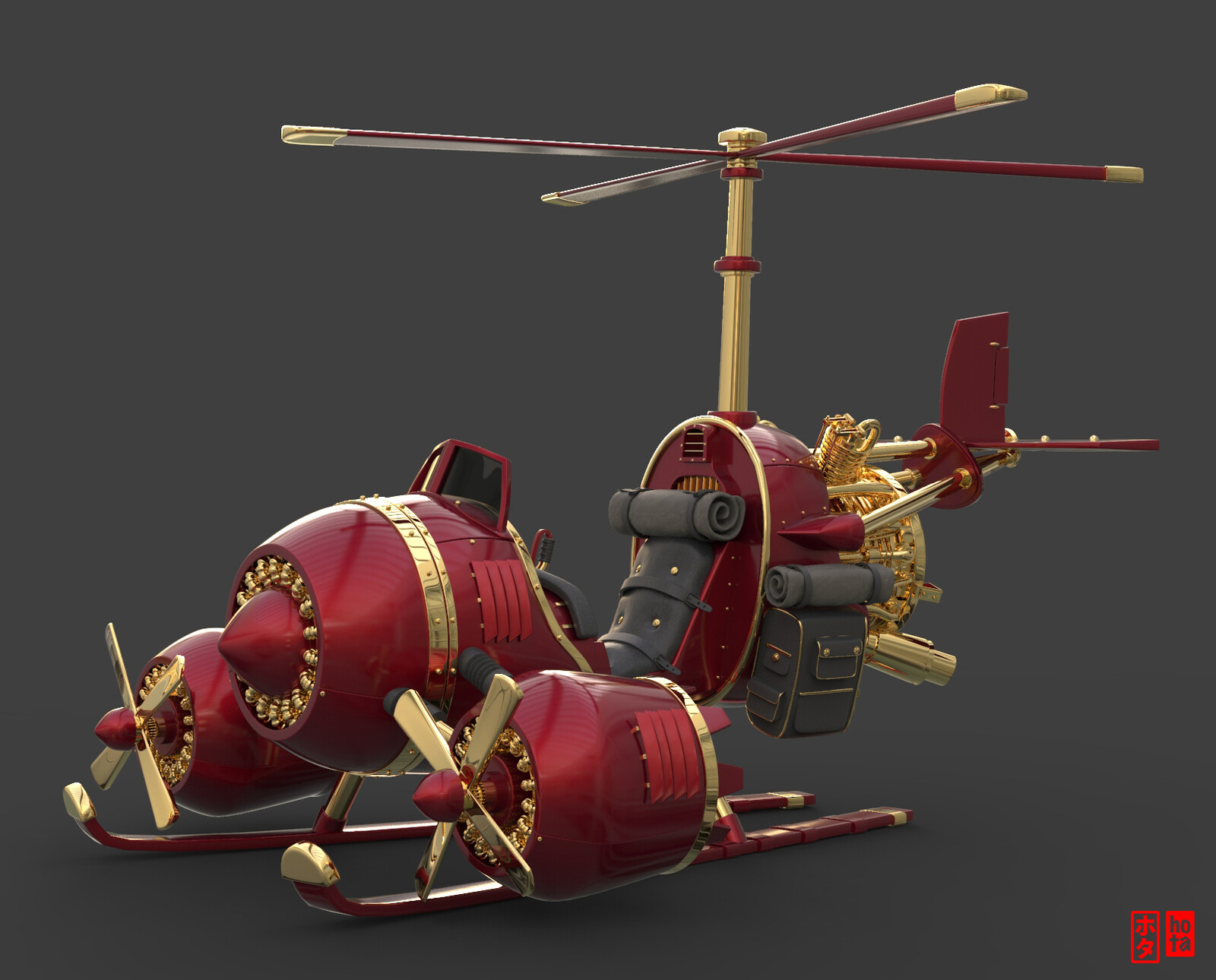 USAF Warcraft Gyrocopter