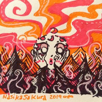 Nasika sakura nasika sakura img 3096
