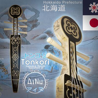 Michael klee tonkori japanese ainu hokkaido musical instrument thumbnail artstation