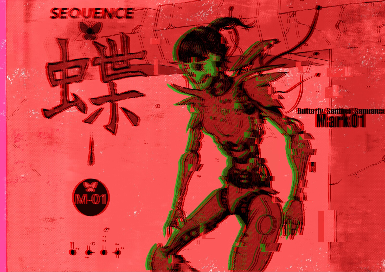 Experiment//Butterfly_Sentinel_Sequence//Mark01