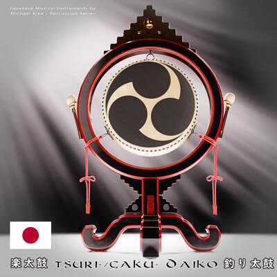 Michael klee michael klee tsuri gaku daiko japanese percussion series by michael klee