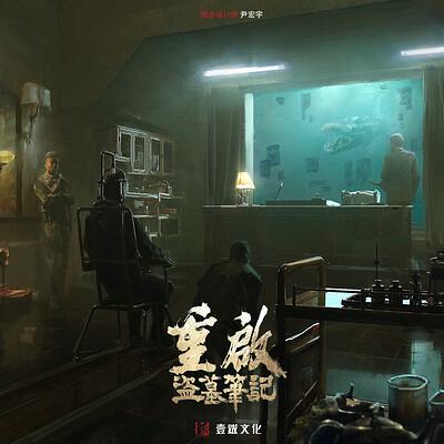 Hongyu yin hongyu yin 5