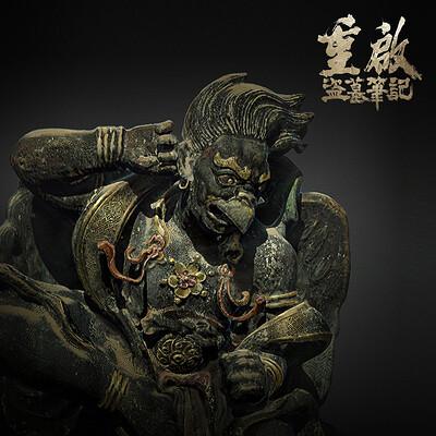 Hongyu yin 001