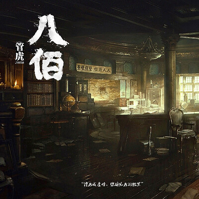 Hongyu yin hongyu yin 4