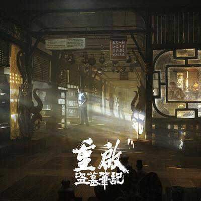 Hongyu yin hongyu yin 1 2