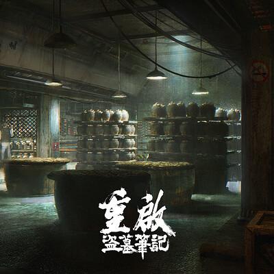 Hongyu yin 1 2
