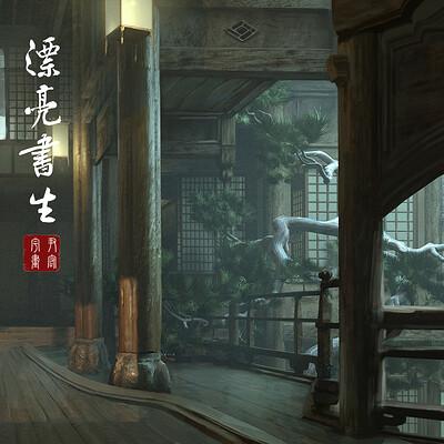 Hongyu yin hongyu yin 3
