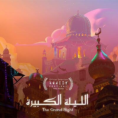 Ahmed maihope ahmed maihope thumbnail 1