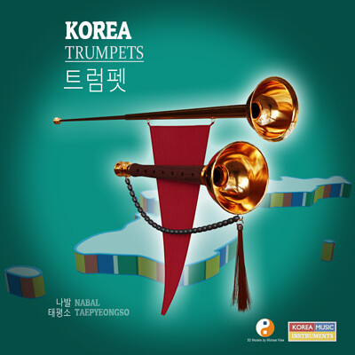 Michael klee michael klee nabal taepyeongso korea trumpets 3d models by michael klee