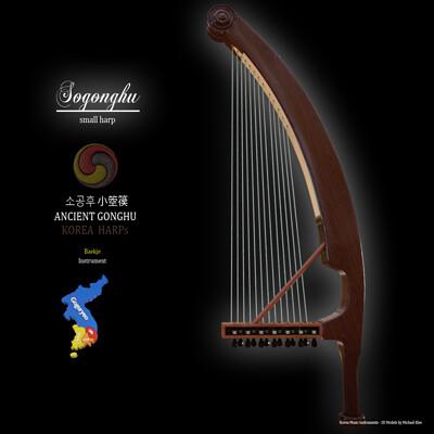 Michael klee michael klee sogonghu korea harp 3d model by michael klee