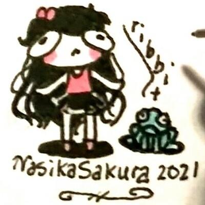 Nasika sakura nasika sakura 20210113 191207 6