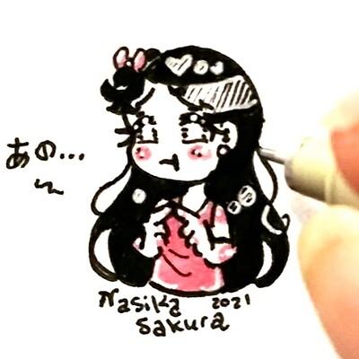 Nasika sakura nasika sakura 20210207 185915 7