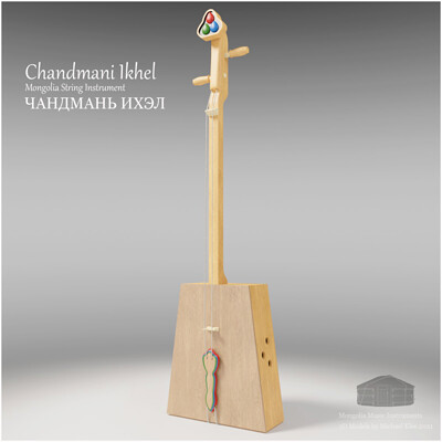 Michael klee michael klee chandmani ikhel mongolia string instruments 3d model by michael klee 4