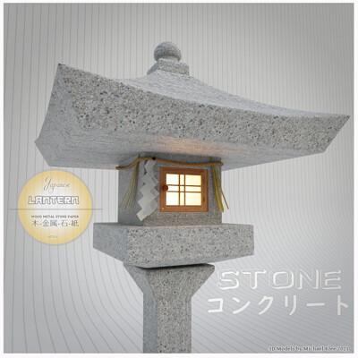Michael klee michael klee japanese lantern series concrete stone 3d models by micheal klee 2021 12
