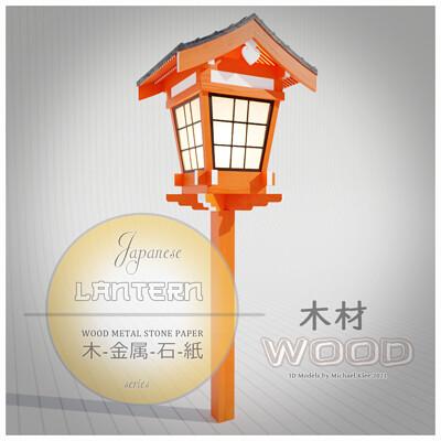 Michael klee michael klee japanese lantern series wood 3d models by micheal klee 2021