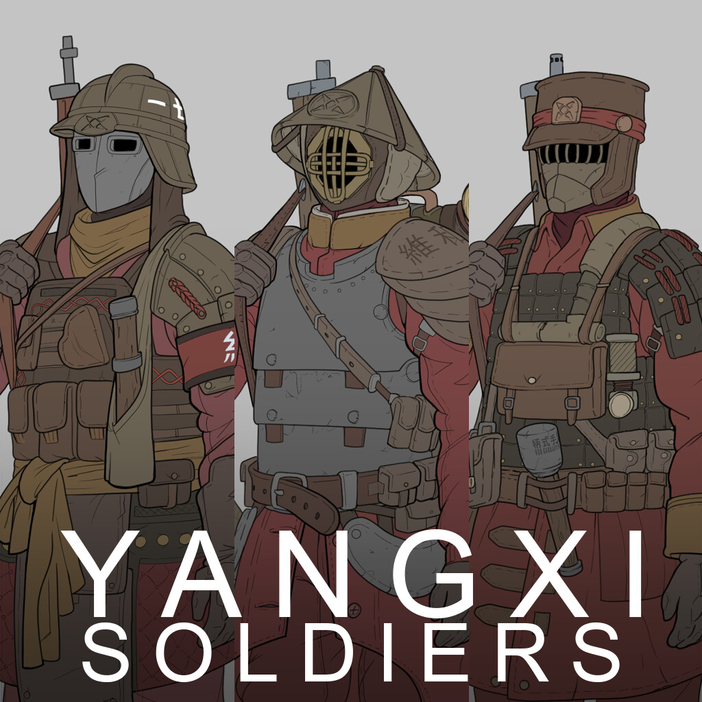 Yangxi Soldiers