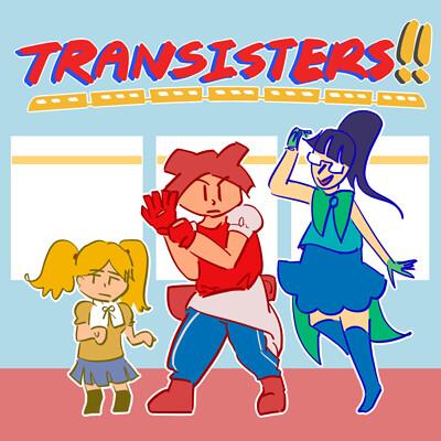Alayna y alayna y transitsisters2