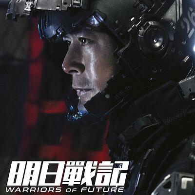 Warriors of Future 《明日戰記》 Teaser 1