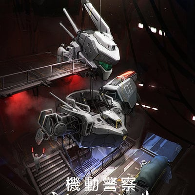 Johnson ting patlabor 1