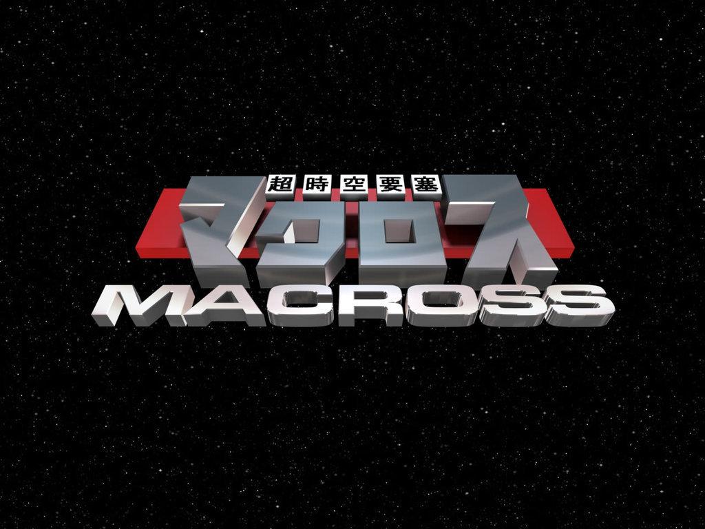 ArtStation - Super Dimension Fortress Macross logo for 3D animation, George  Edward