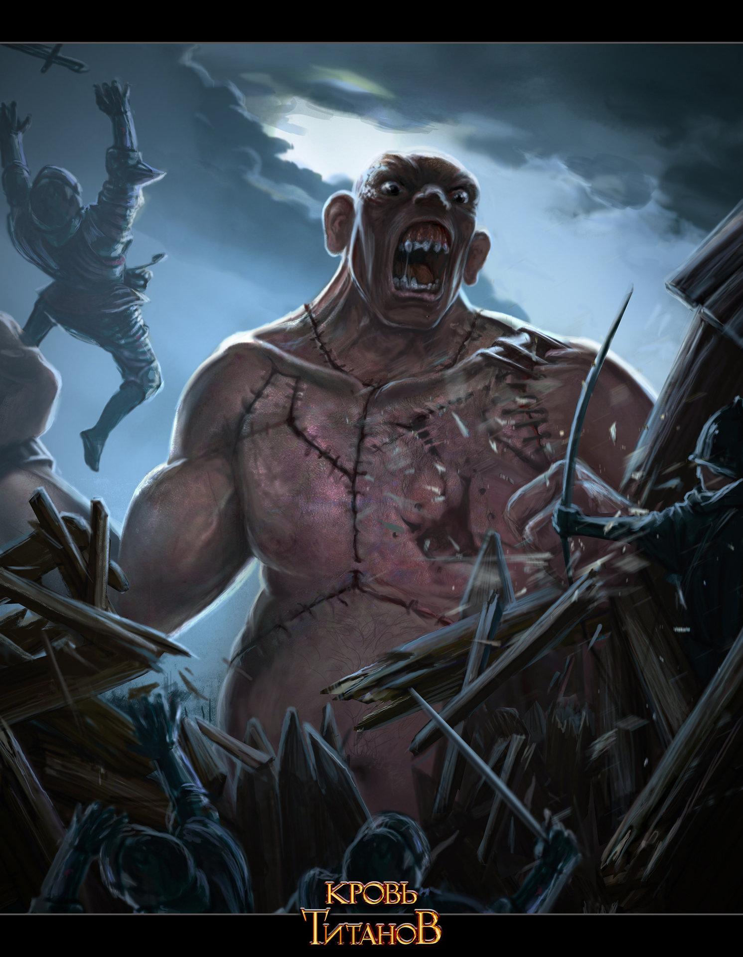 Картинки кровь титанов